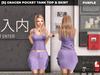 [S] Gracen Pocket Tank Top & Skirt Purple