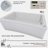 taikou / bath tub (adult)