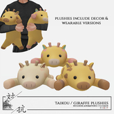 taikou / giraffe plushie