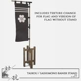 taikou / sashimono banner & stand