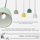 taikou / ceiling light (A)