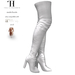 Thalia Heckroth - Asala Thigh High Boots WHITE