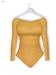 GAWK! Advocaat Simple Cotton Body | BoM