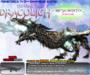 DRACOLICH AVATAR ~ Bento Undead Dragon Mesh Avatar ~ Prehistorica: The Dawn Kingdoms