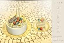 [Cinoe] Happy anniversary cake (add)