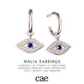 Cae :: Malia :: Earrings [bagged]