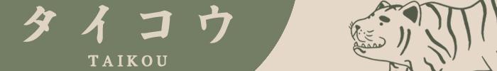 Mp banner