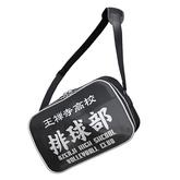 kowloon Enamel Shoulder Bag - SCHOOL -