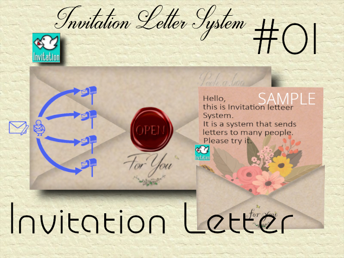 * *p-a-b 01 Invitation Letter System