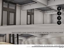 taikou / dance studio skybox (boxed)