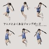 anime jump pose