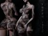 Samurai Tattoo - Black, single color, Maitreya, Legacy, INTHIUM KUPRA, Belleza, Signature, Omega, BOM - Vezzo Ink