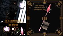 + LUX AETERNA [The Artaeum Artillery] AQUA