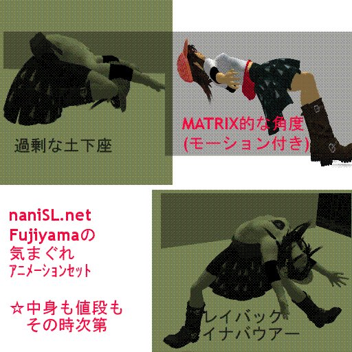 like a matrix
