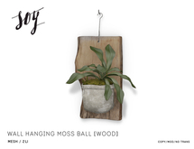 Soy. Wall Hanging Moss Ball [wood] addme