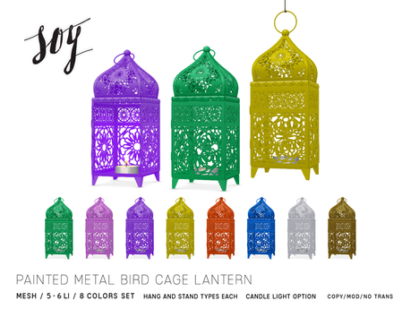 Soy. Painted Metal Bird Cage Lantern [addme]