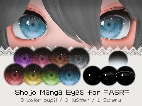 Shojo Manga Eyes for =ASR= (HUD)