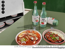 taikou / korean rooftop apt set *FOOD ONLY*