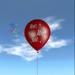 Latex%20balloon%20 ho%20ho%20ho%20red 001