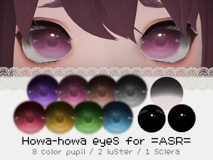 Howa-howa Eyes for =ASR= (HUD)