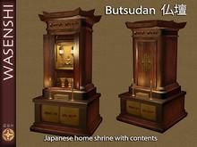Butsudan House shrine