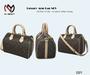 No Mercy /Luxury Arm Bag