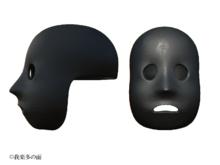 [grkt]round mask