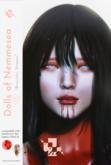 Nemmesea * Dolls Shapes * - Saiko (Lelutka Ryn & Legacy C.)