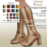 Orange*Pekoe - Vintage boots (tall) - Vivids