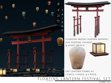 taikou / floating lantern festival set