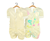 * {.:Little Stars.:} * Satin RompHim - Yellow (non-fitted TD Baby/Kid &Bebe)