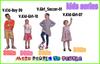 MESH PEOPLE -YO.kids series 08