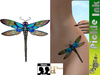 Pickle Ink - Dragonfly Hip Tattoo