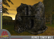 Ruined tower wall with walkable interior