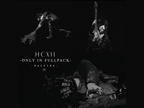 - HCXII -  Helgrind Fullset