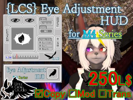 {L.C.S} Eye Adjustment HUD for M4 Series