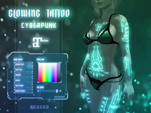 Glowing Tattoo - Cyberpunk  (Legacy Perky, Maitreya, Belleza Jake)