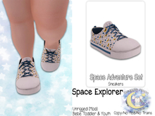 {SMK} Space Adventure Sneakers | Space Explorer