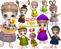 [ CHIBIT ] - The 7 Lucky Gods - 28 FAT PACK