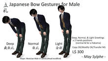 - May Sylphe - Japanese Bow Gestures for Male
