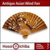Discount - Antique Asian Wind Fan - 04
