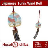 Discount - Antique Japanese Furin Wind Bell - 02