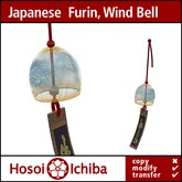 Discount - Antique Japanese Furin Wind Bell - 04
