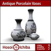 Discount - Antique Japanese Vase Set - Black Dragon