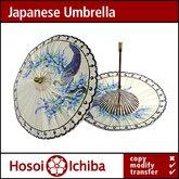 Discount - Antique Oriental Umbrella Parasol - 07