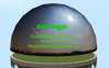 Realistic 360 degree dome nightsky panorama, 128 m diameter (skybox top / privacy screen), hemispherical texture, 1 prim
