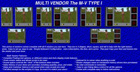 M-V TYPE I Multi Vendor