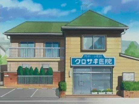 Ichigo Kurosaki - Kuca Cbb9c53995144b6209e089d4339812f0