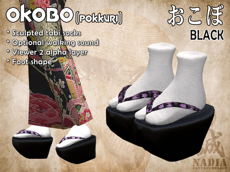 Traditional japanese platform sandal