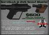 Second Hand Droids - SoroSuub Q-2s5 Scout Blaster